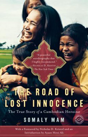 the_road_of_lost_innocence