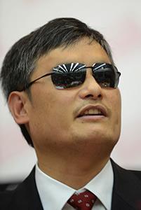 Guangchengauthorphotoedit