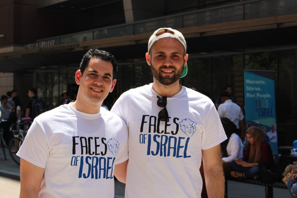 baruch faces of israel