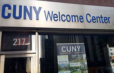 facade of the CUNY Welcome Center, 2017