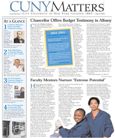 CUNY Matters cover for March 2004