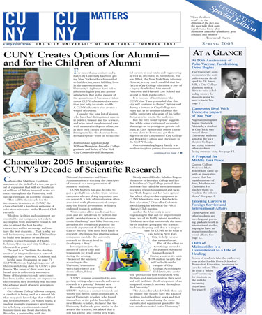 CUNY Matters cover for Spring 2005