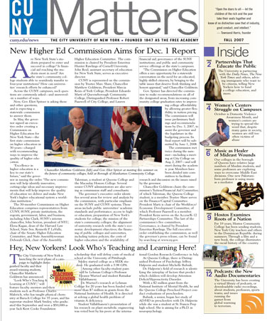 CUNY Matters cover for Fall 2007
